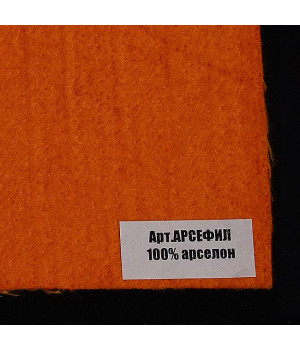 арселоновое полотно Арсефил