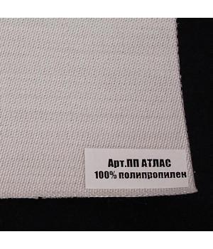 полипропиленовая фильтровальная  ткань ПП-Атлас