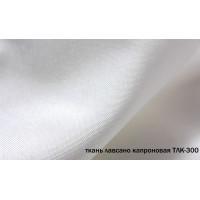 ткань лавсано капроновая ТЛК-300
