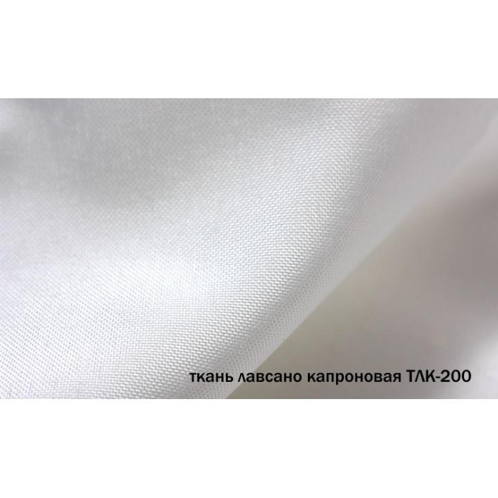 ткань лавсано капроновая ТЛК-200