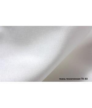 ткань техническая ТК 80